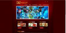 Сайт ресторана Золотое Руно