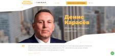 Личный сайт на MODX