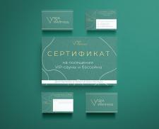 Фирменный стиль и логотип