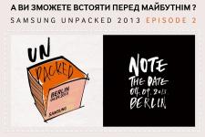 Samsung UnPacked (2013)