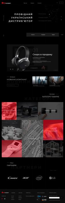 Главная страница сайта. Desktop version