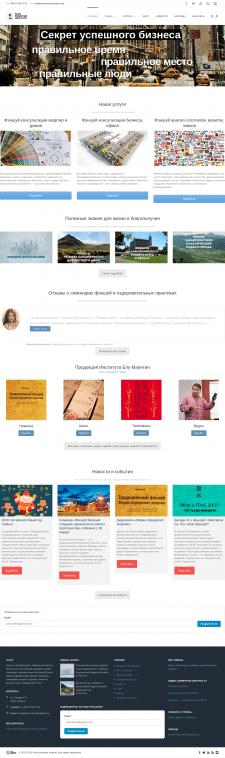 Интеграция SendPulse на сайте Wordpress