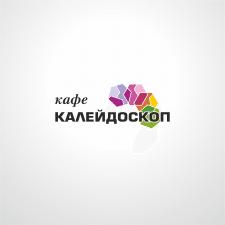 """Логотип кафе """"Калейдоскоп"""""""