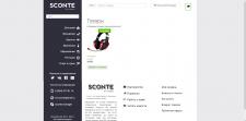 Sconte.com