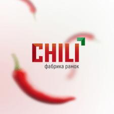 Логотип для производителя фоторамок CHILI