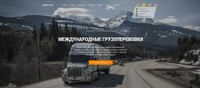Корпоративный сайт компании Monich-Trans