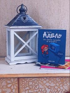 Перевод книг с французского на русский
