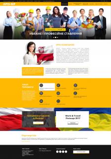 Сайт компании Apis-Mp