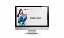 Адаптивний сайт школи бізнесу та менеджменту