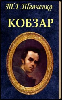 Описание категорий ИМ книг!