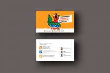 Дизайн визиток для турагентства