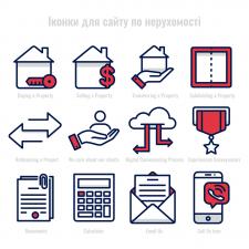 Іконки для сайту в одному стилі
