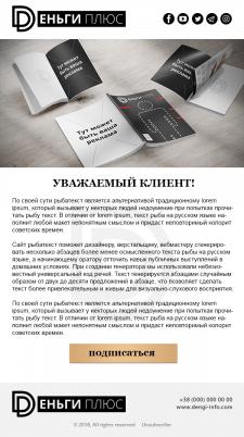 Верстка email письма журнала «Деньги плюс»