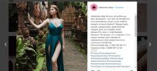 Дизанерские платья, инстаграм
