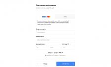 CARD2CARD оплата