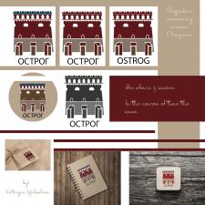 Разработка логотипа и слогана для города Острог