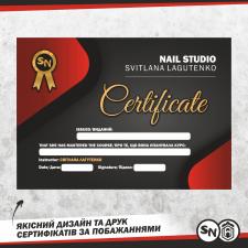 Розробка сертифікатів за Вашими побажаннями