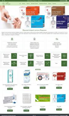 shop.pharmasco.com (wordpress woocommerce)