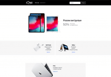 iOne Landing page