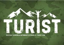 """Логотип """"Turist"""""""