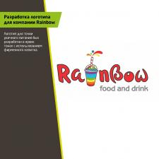 Логотип для Rainbow
