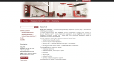Онлайн-магазин кухонной техники PobuTTeh