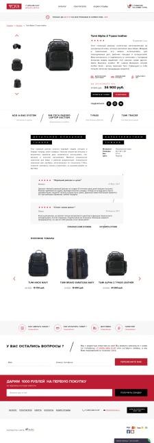 Описание товара Tumi Alpha 2 T-pass leather