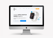 дизайн 1 экрана для сайта