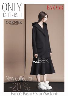 Дизайн приглашения для дизайнера на fashion week