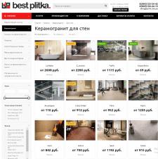 """Наполнение товаром сайта """"bestPlitka"""""""