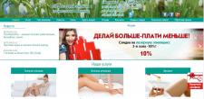 Сайт косметического салона МедЭстет