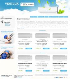 Сайт производителя систем вентиляции