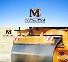 Логотип для дорожно-строительной компании