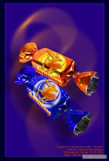 "Креативная тендерная разработка этикетки для конфет ""Кентавр"", Т"