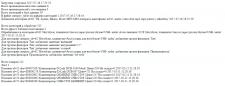 brain.com.ua: Синхронизация с сайтом