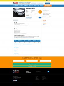 Редизайн и html верстка