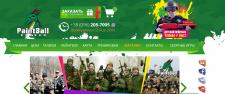 SEO продвижение сайта dragon.od.ua