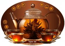 Каталог чая