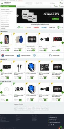 Интернет-магазин под ключ электротехники