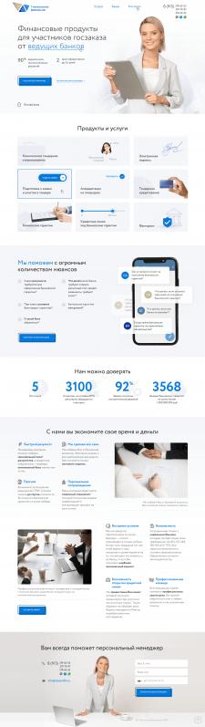"""Дизайн сайта на Тильде """"Технология финансов"""""""