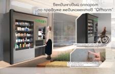 3Д модель торгового автомата с размещением в среде