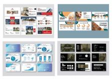 Разработка дизайна презентаций