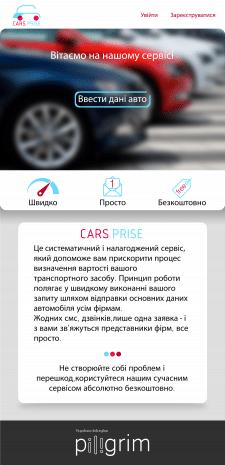 Сайт | Мобільна версія