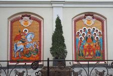 Иконы Георгий и Небесные силы.