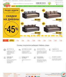 """Контекстная реклама в Ads магазин """"Мебель Шара"""""""