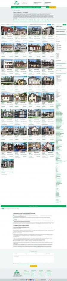 Сайт с для строительной компании