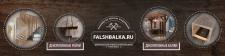 Баннер Фальшбалка