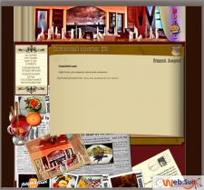Дизайн и верстка сайт для мотеля Е95