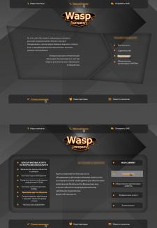 Сайт для wasp company