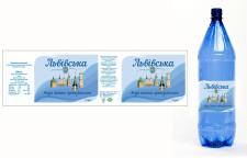 Этикетка для бутылки воды